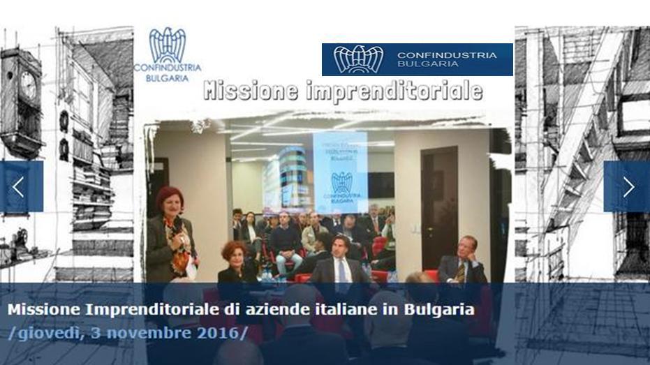 missione-imprenditoriale-sofia-bulgaria-3-novembre-2016