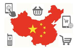 e-commerce-china